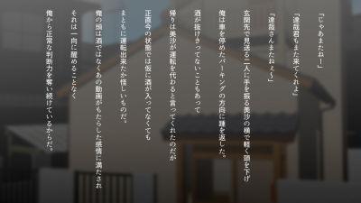 Watashi wa Korekara mo- Kitto Anata ga Suki. - part 4